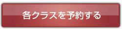 booknow_jp