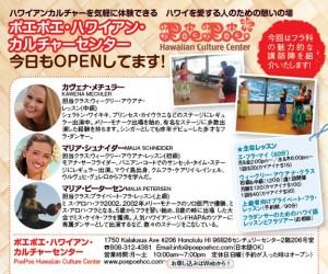 media_poepoe_oct2012