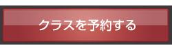yoyakunow_jp