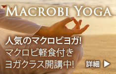 top_course_img_yoga