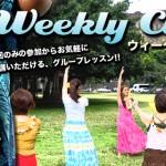 weeklyclass