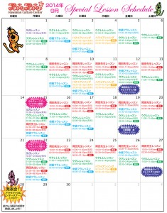 Schedule-final-flyer